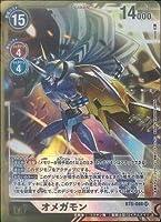 デジモンカードゲーム 【パラレル】BT5-086 オメガモン SR【A】
