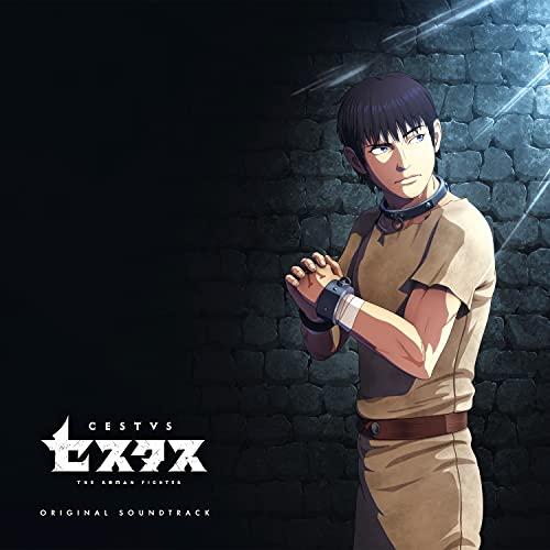 【Amazon.co.jp限定】セスタス -The Roman Fighter- Original Soundtrack