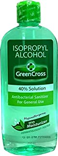 GreenCross Green Cross Isopropyl Alcohol 40% Solution With Moisturizer, 250ml