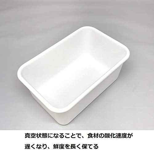 富士ホーロー保存容器深型角容器ヴィードLVD-DL.W