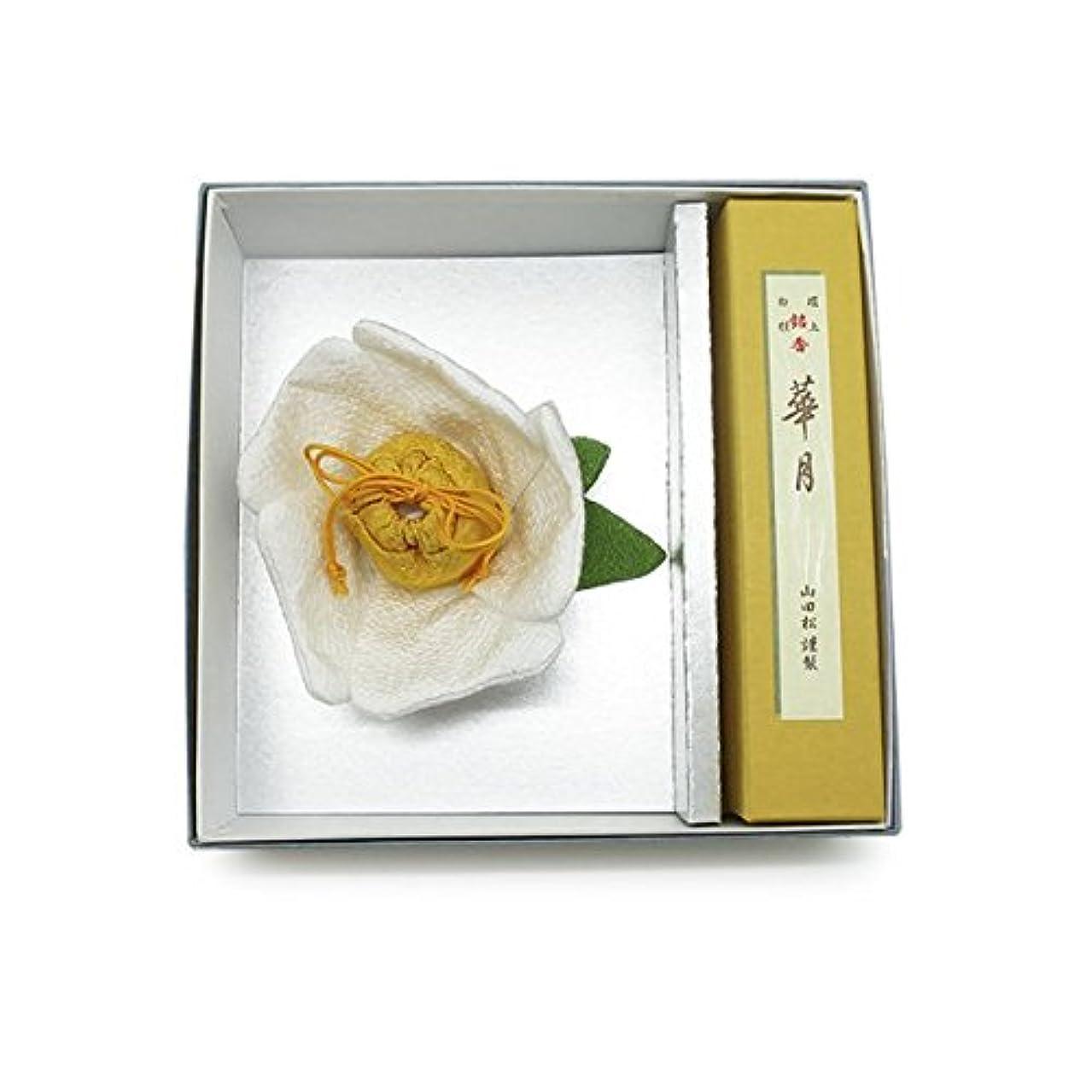 仕方違反平凡京の香り 沙羅双樹セット