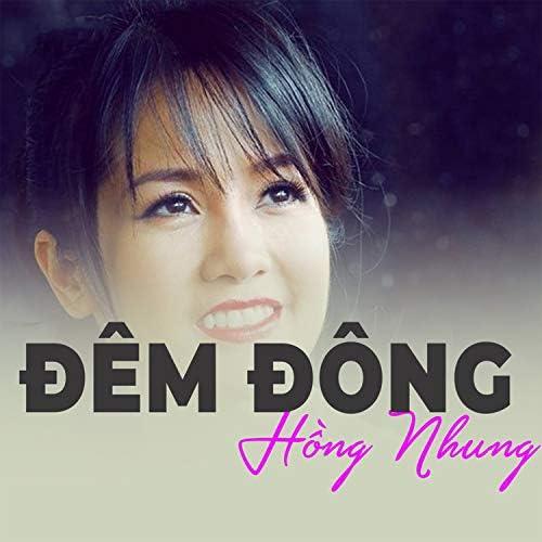 Cao Minh & Hồng Nhung