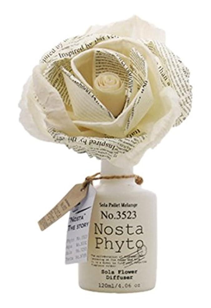 出費リンクフットボールNosta ノスタ Solaflower Diffuser ソラフラワーディフューザー phyto フィト / 植物