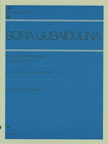 Partitions clásica Zen on Gubaidulina S.–Selected Piano Works Piano