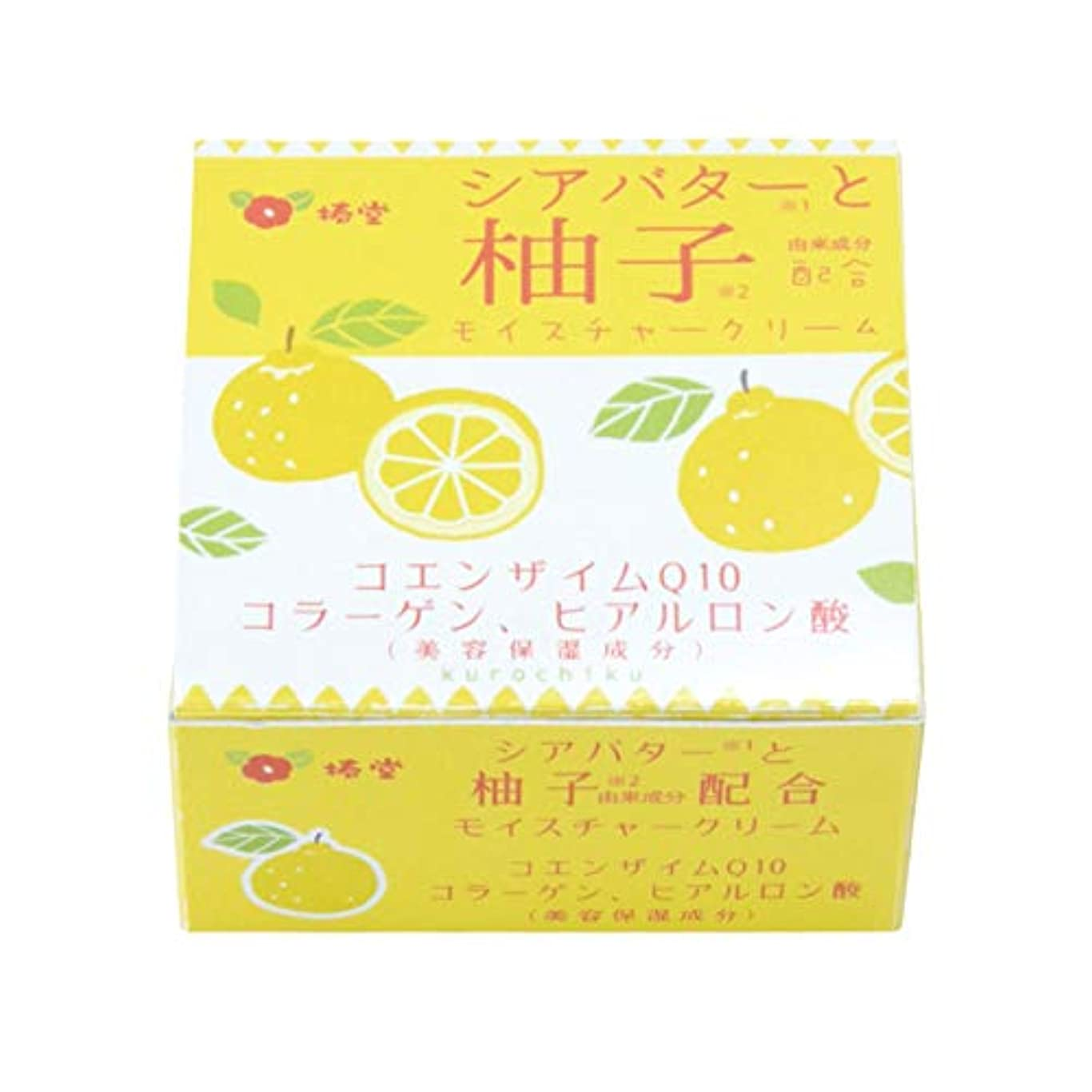 正義熱接辞椿堂 柚子モイスチャークリーム (シアバターと柚子) 京都くろちく