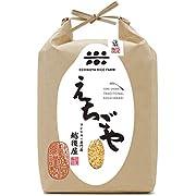 """Product of Japan"" 越後屋 Echigoya Home Grown Traditional Genmai (Brown Koshihikari Rice) (Short Grain), Grown in Niigata | Cultivated on Japanese Pristine Farmlands, Extremely Premium & Rare, 特別栽培米"