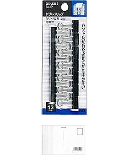 コクヨ ダブルクリップスライドパック入り極豆13個 [クリ-37B] 2個セット + 画材屋ドットコム ポストカードA