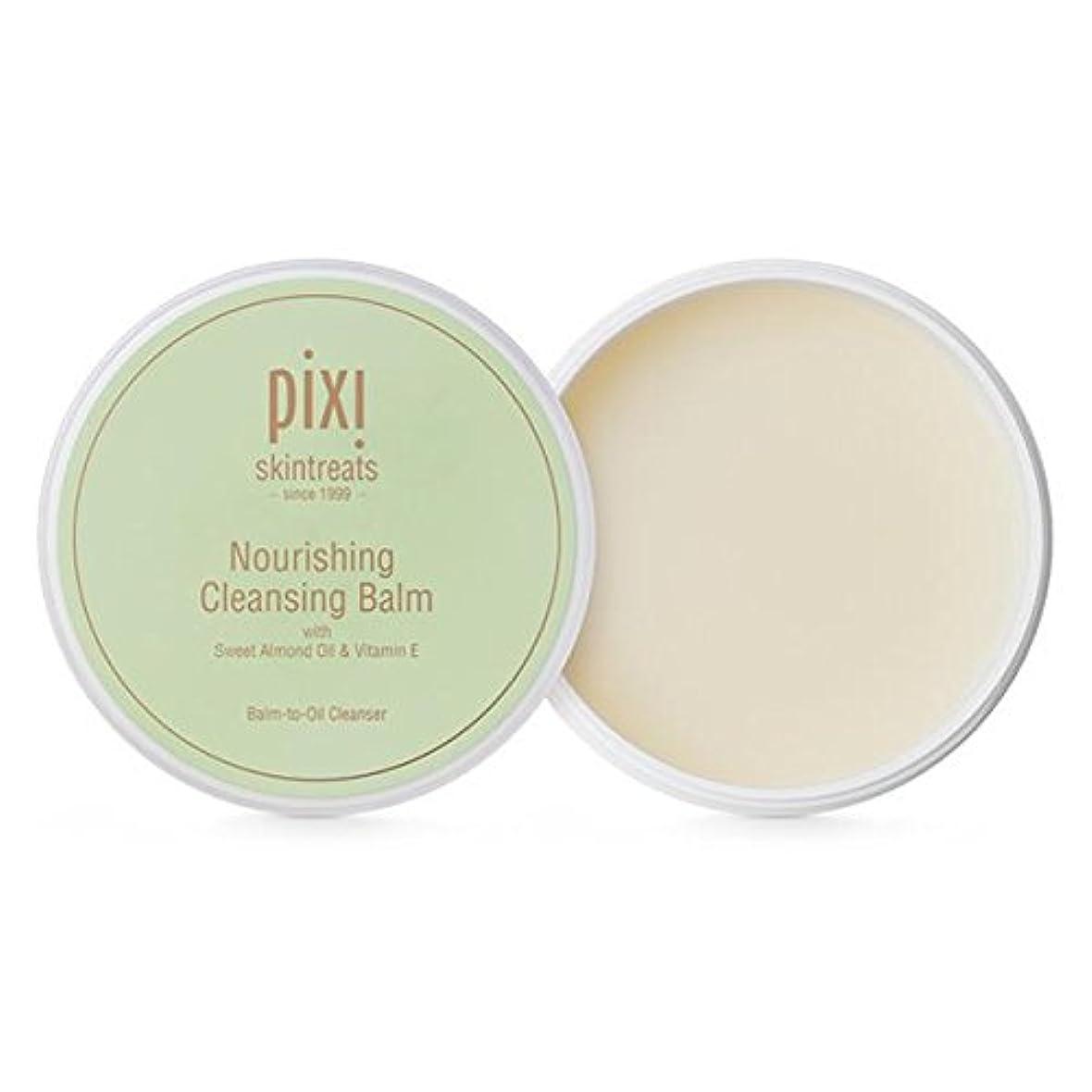 レキシコン可動ベッドを作るPixi - Nourishing Cleansing Balm [並行輸入品]