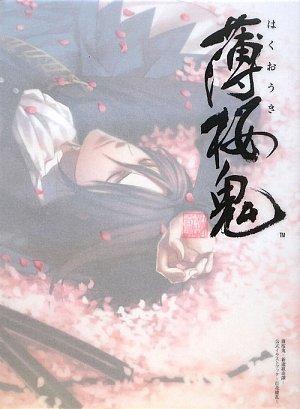 薄桜鬼-新選組奇譚-公式イラストブック~百花繚乱~の詳細を見る
