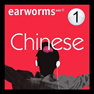 Rapid Mandarin Chinese audiobook cover art