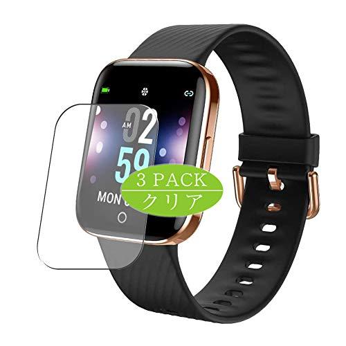 VacFun 3 Pezzi Trasparente Pellicola Protettiva Compatibile con ZKCREATION X2 1.3' Smartwatch Smart Watch, Screen Protector Protective Film(Non Vetro Temperato) Protezioni Schermo New Version