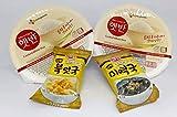 Korea Traditional Cooking CJ Hetban con sopa de malas hierbas del mar seco o sopa de abadejo 1 juego