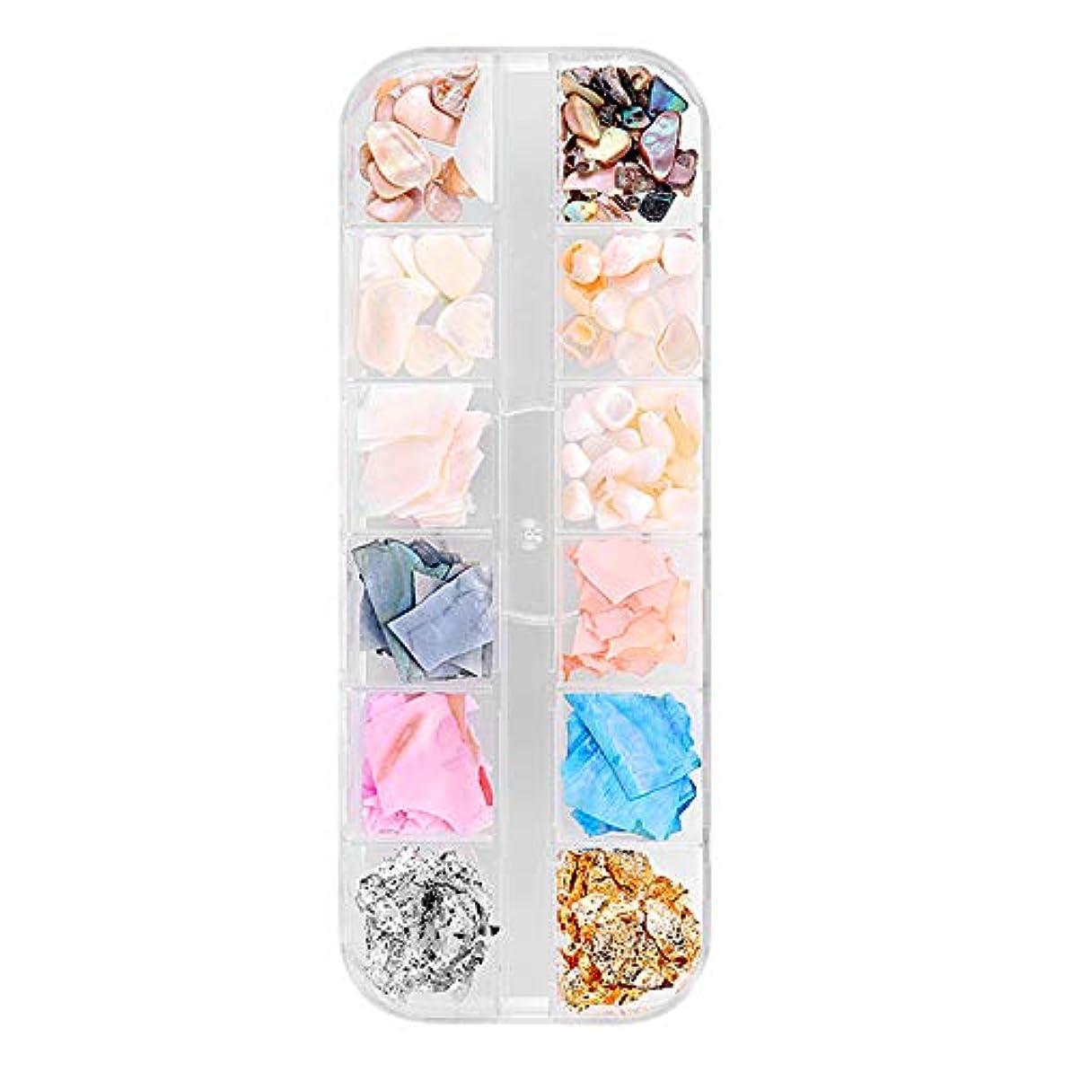 ためらう屋内発揮するTOOGOO 12色/ボックスシェル砕石砂利フレークナチュラル壊れた3D美容マニキュアDIYのネイルアートデコレーション女性のファッション02