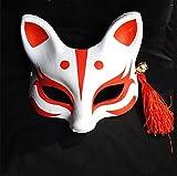Mascarade Pulp COS Fox Fox-Maske, handgemalte Gesichtsmaske, Bühnenmaske für Erwachsene (Farbe : B)