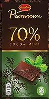 Marabou マラボウ プレミアム ミント 板チョコレート 100g x 20枚セット スゥエーデンのチョコレートです  [海外直送品] [並行輸入品]