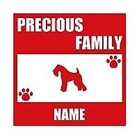 ForzaGroup 全犬種 全猫種対応 ケリーブルーテリア (137-21) 犬 イヌ 車 ステッカー 名前入れ