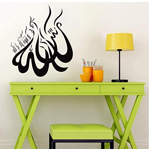 Wandaufkleber Datteln Arabisch Wandaufkleber Schlafzimmer Kalligraphie PVC Wandtattoos Wohnzimmer Moderne Wohnkultur 57X67 Cm