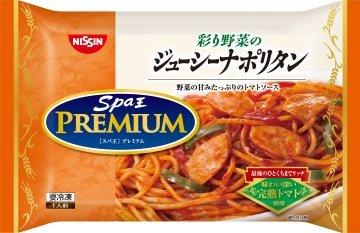 日清 冷凍 日清スパ王プレミアム 彩り野菜のジューシーナポリタン 14個
