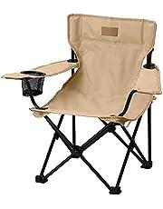 アイリスオーヤマ キャンプ用品 チェア アウトドアチェア ローチェア コンパクト収納 サイドテーブル付き ドリンクホルダー 深く座れる 丈夫