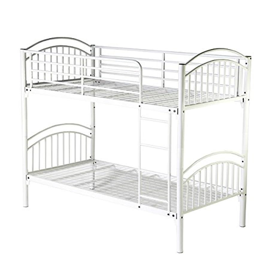 松の木立法文庫本パイプ二段ベッド 2段ベッド パイプ シングル スチール A ホワイト