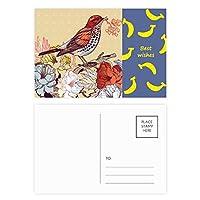 鳥枝の花の果物 バナナのポストカードセットサンクスカード郵送側20個