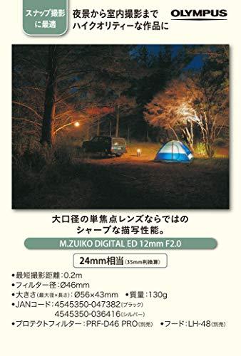 OLYMPUS単焦点レンズM.ZUIKODIGITALED12mmF2.0
