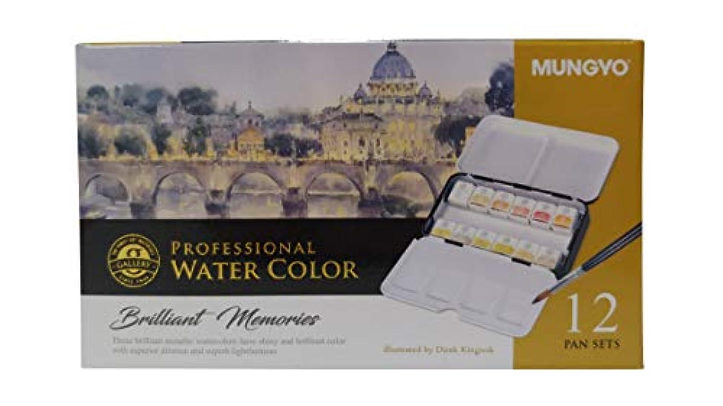 MUNGYO Professional Watercolor Set, Tin Case, 12 Colors, Metallic Colors