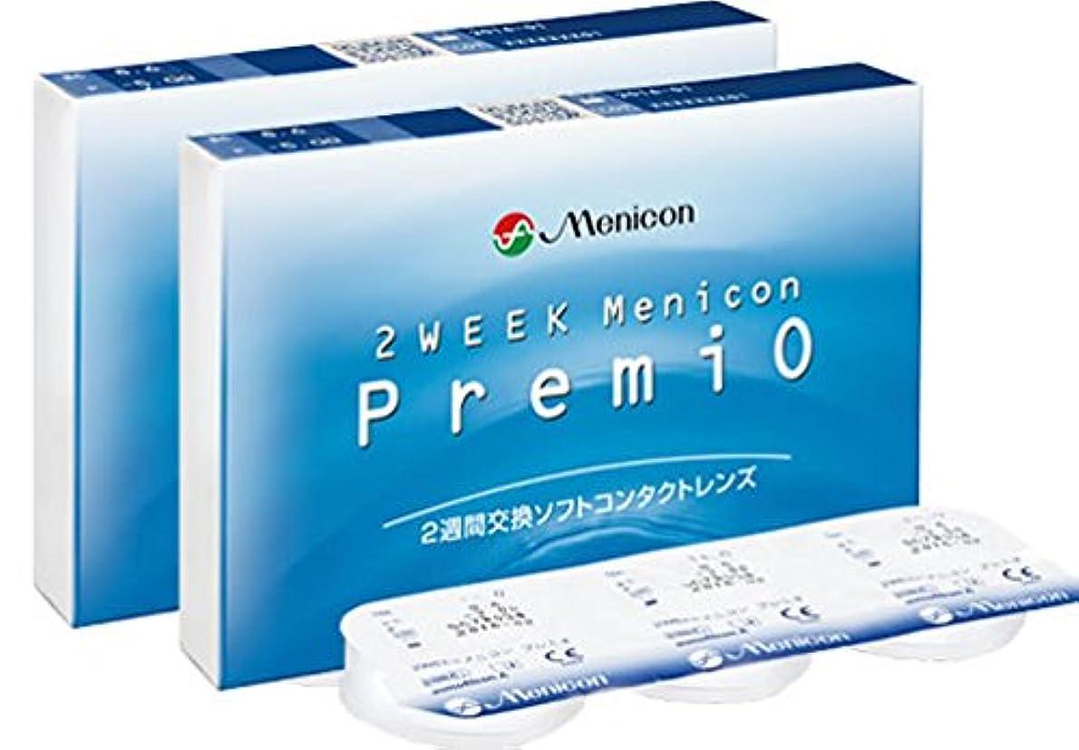 十代の若者たち家庭利点2WEEKメニコン プレミオ 【BC】8.3【PWR】-1.75 6枚入 2箱