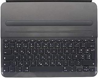 Logitech Slim Folio Pro iPad Case with Wireless Bluetooth Keyboard, iPad Pro 12.9-Inch (3rd Generation Models: A1876, A189...