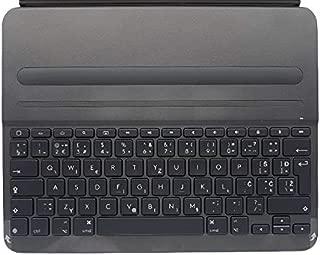 Logitech Slim Folio Pro iPad Case with Wireless Bluetooth Keyboard, iPad Pro 12.9-Inch (3rd Generation Models: A1876, A1895, A1983, A2014), Backlit Keys, 14 iOS Shortcut Keys, QWERTY UK Layout - Black