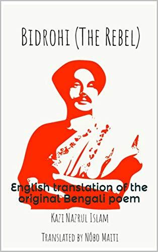Bidrohi (The Rebel): English translation of the original Bengali poem (English Edition)