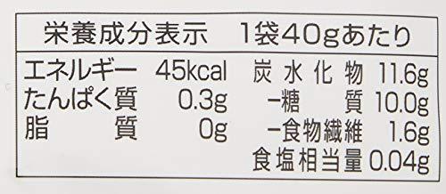 トーヨーフ お手軽素材 国産ひとくちさつまいも 40g