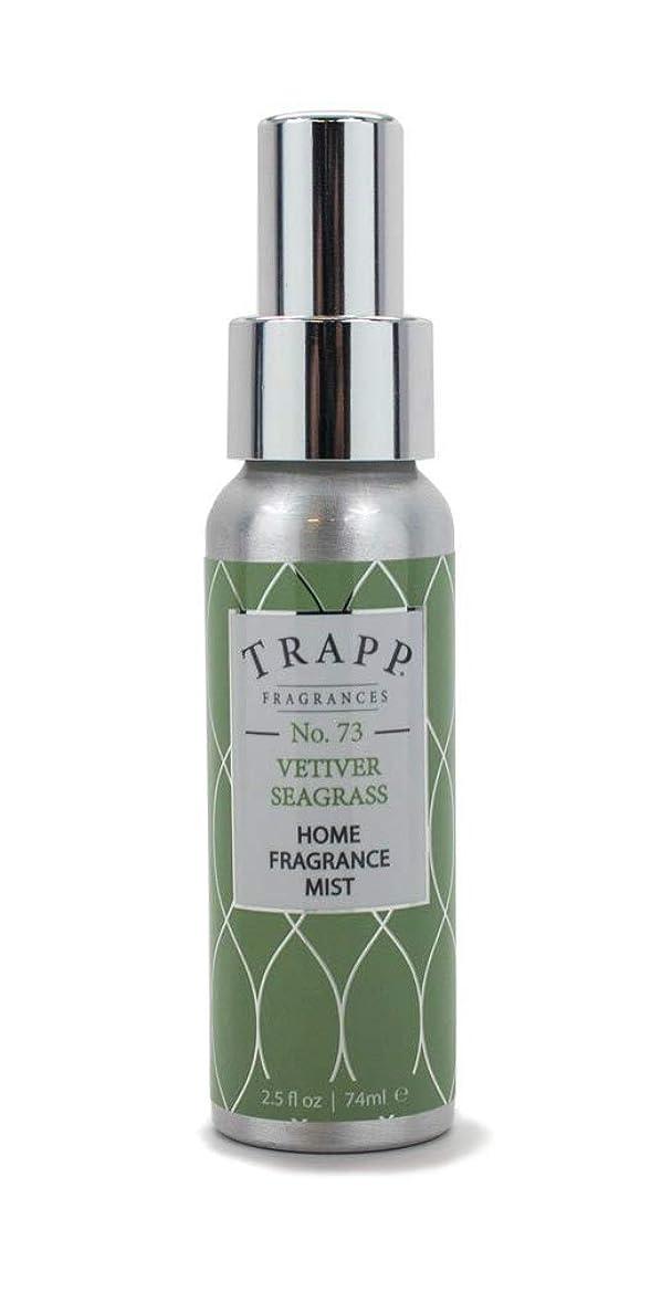 偉業千消毒するTrapp Home フレグランスミスト - No. 73 Vetiver シーグラス 62673