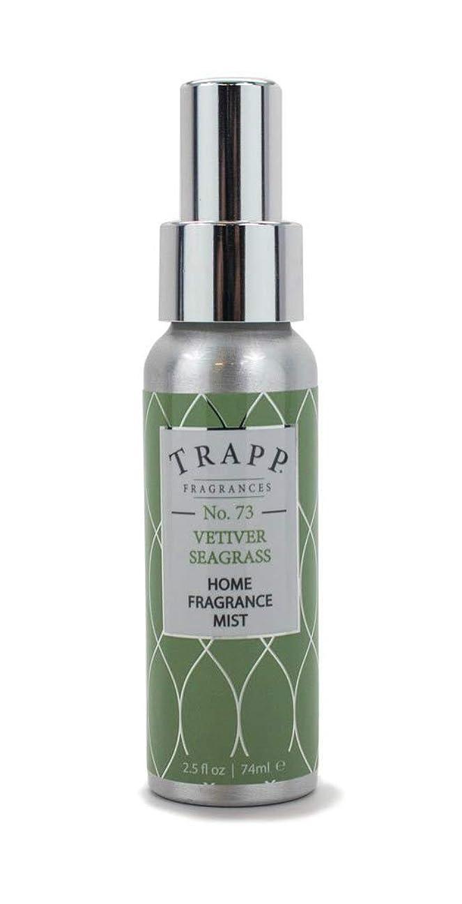 百科事典現象建てるTrapp Home フレグランスミスト - No. 73 Vetiver シーグラス 62673