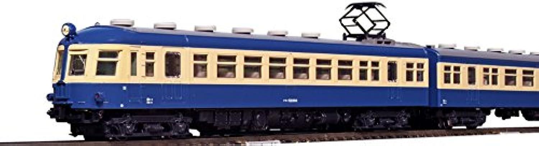 Jauge N 10-1288 Kumoha 52004Tasu Kumoha 54100 4-voiture Set