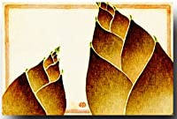 和風イラスト ポストカード 染絵風 「たけのこ」春の絵葉書 和道楽