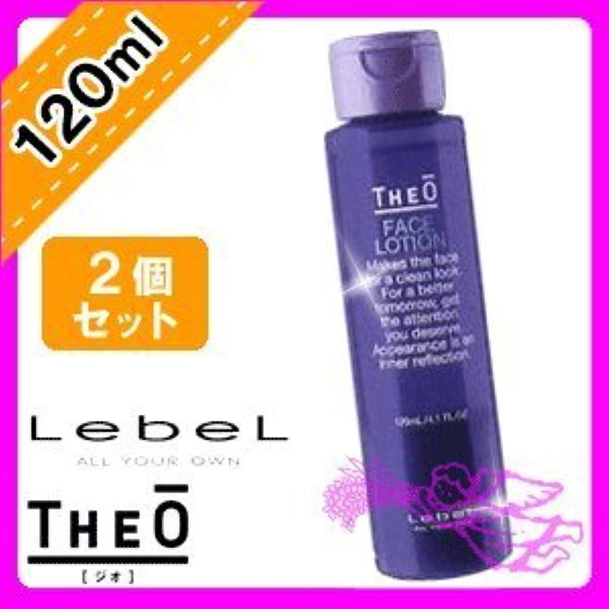 おんどりアレルギーしばしばルベル ジオ フェイス ローション 120ml ×2個セット Lebel THEO 化粧水 エイジングケア