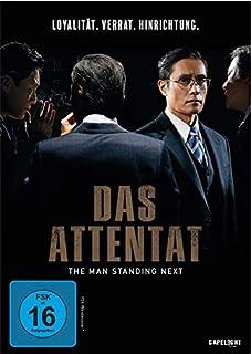 Das Attentat - The Man Standing Next