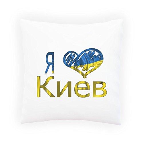 INNOGLEN Ich Liebe Kiew Ukraine Flagge Dekoratives Kissen, Kissenbezug mit Einlage/Füllung oder ohne, 45x45cm u301p