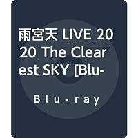 雨宮天 LIVE 2020 The Clearest SKY [Blu-ray](初回生産限定盤)
