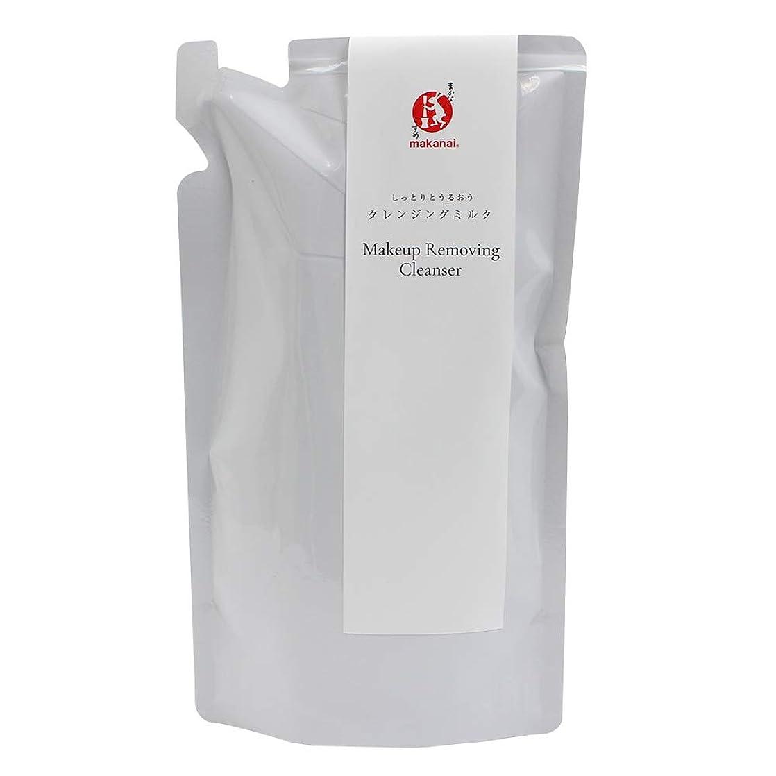 透過性センサー汚すまかないこすめ しっとりとうるおうクレンジングミルク(詰め替え用) 140ml