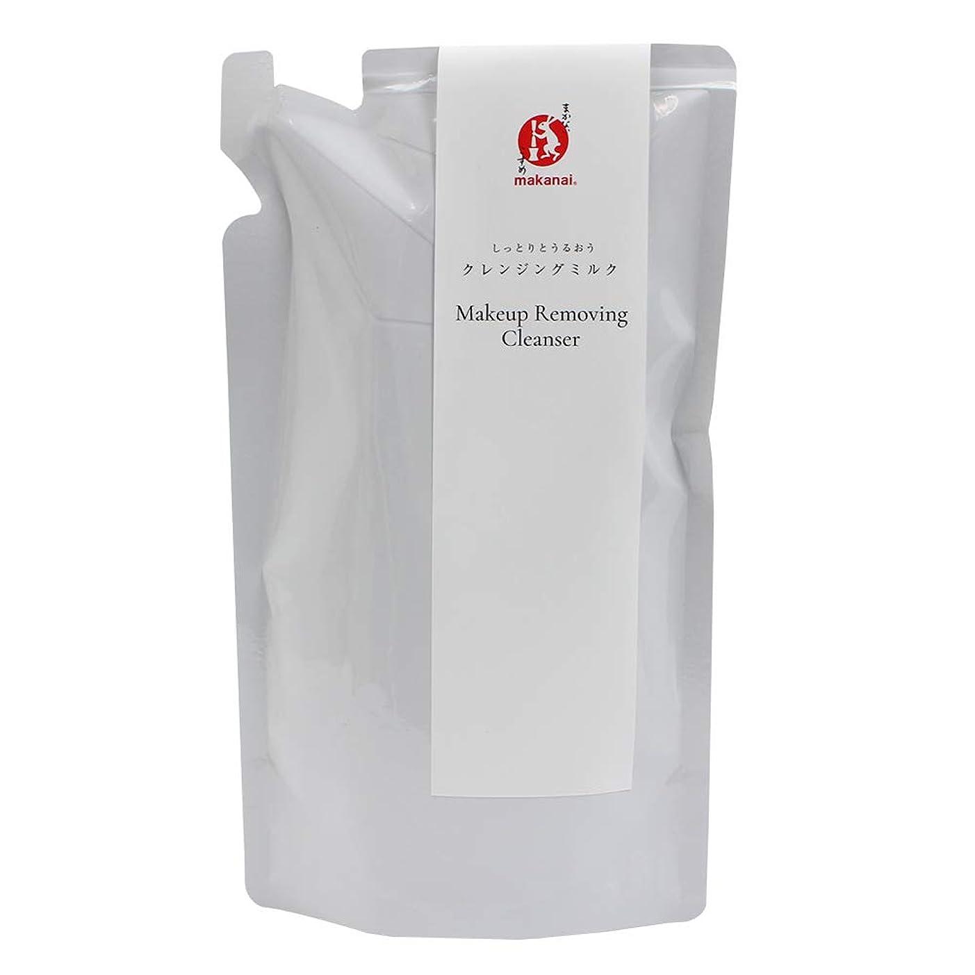 イタリアの透けるボードまかないこすめ しっとりとうるおうクレンジングミルク(詰め替え用) 140ml