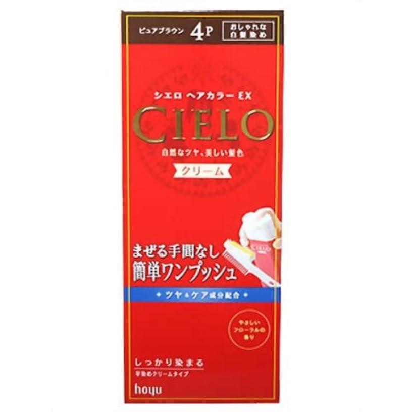 書士反応する中古シエロ ヘアカラ-EX クリ-ム 4P ピュアブラウン