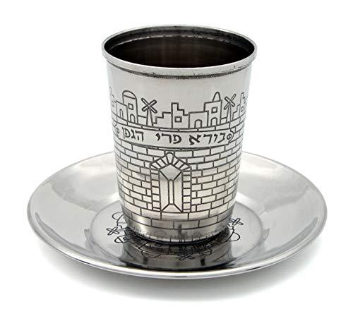 Body-Soul-n-Spirit Heilige Mauer Traube Reben Shabbat Urlaub Wein Kidduschbecher Kelch Israel Judaica