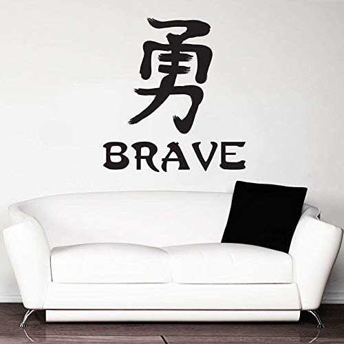 JXCDNB Brave Chinese Characters Vinyl Decal Wall Stickers Home Decoration Living Room Art Mural Wallpaper 43x46cm