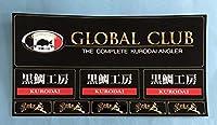 黒鯛工房 グローバルクラブステッカー