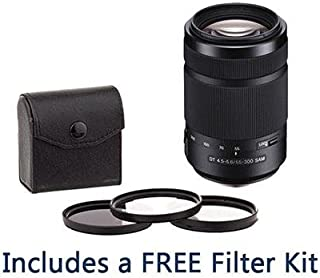 Sony 55-300mm DT f/4.5-5.6 SAM Telephoto Zoom Lens. #SAL55300 Value Kit with Acc