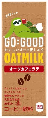コカ・コーラ ゴーグッド おいしいオーツ麦ミルク オーツカフェラテ 200ml×24本