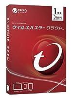 【旧商品】ウイルスバスター クラウド 1年版