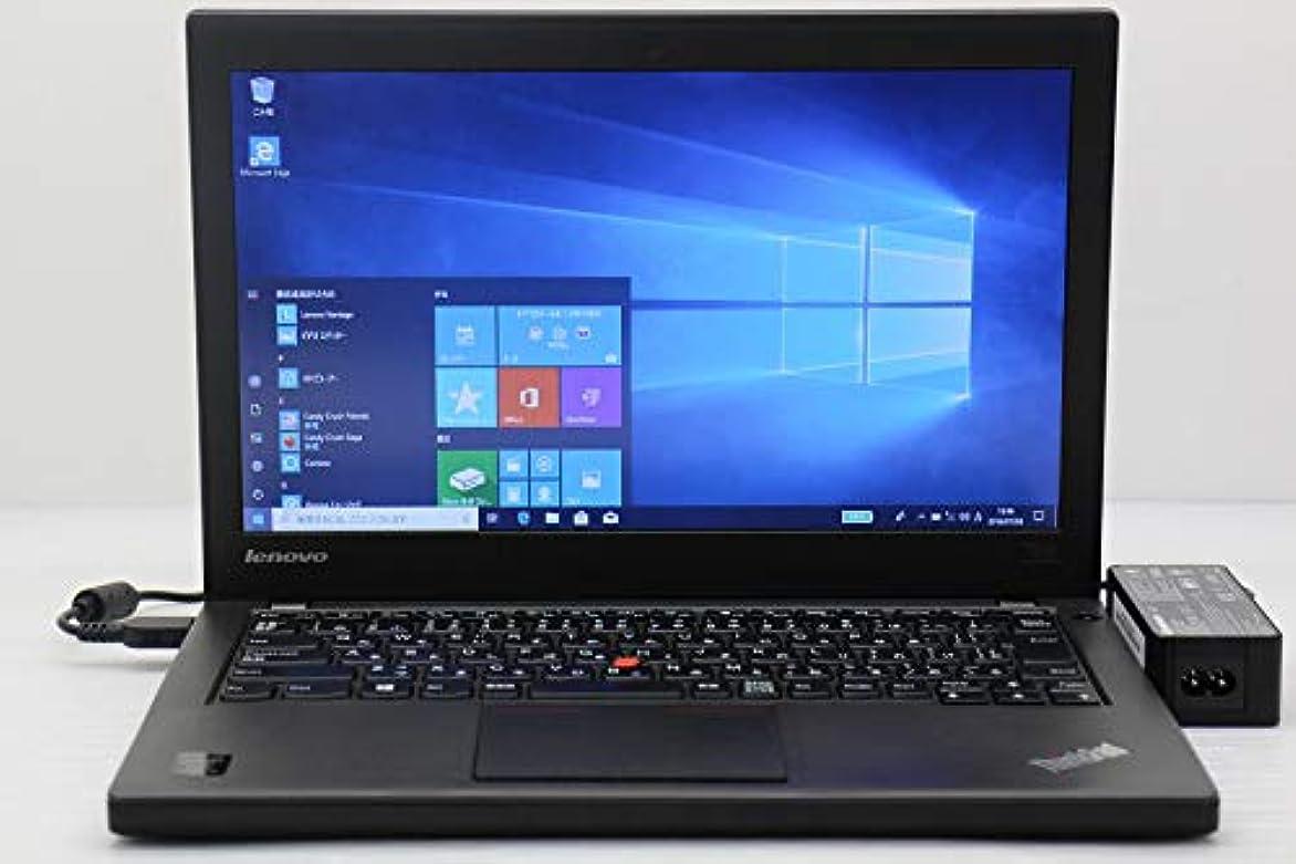 ロシアセンター素敵な【中古】 Lenovo ThinkPad X240 Core i5 4300U 1.9GHz/4GB/500GB/12.5W/FWXGA(1366x768)/Win10